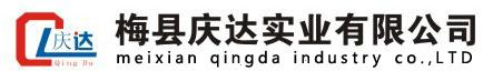 梅县娱乐世界平台用户登录实业